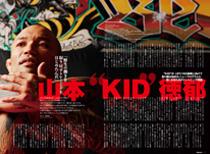 Fight&LifeでKID選手のレビューが掲載