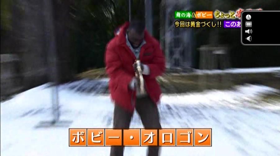 http://clipperinc.jp/news/upload/2017y03m28d_094506161.jpg